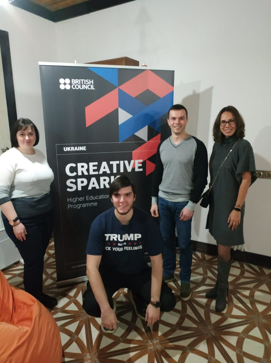 21.12.2019 Participation in the Creative Spark Project